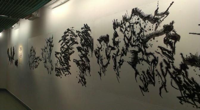 Art display at the Esplanade in Singapore